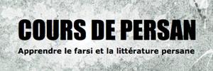 partenaires_farsi